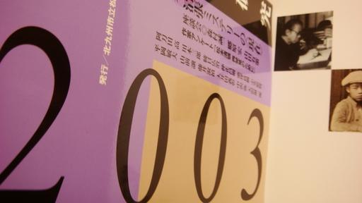 DSC03315.JPG